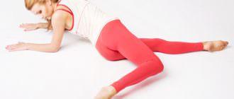 физкультура при остеохондрозе поясничного отдела