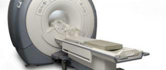 МРТ обследование поясничного отдела позвоночника