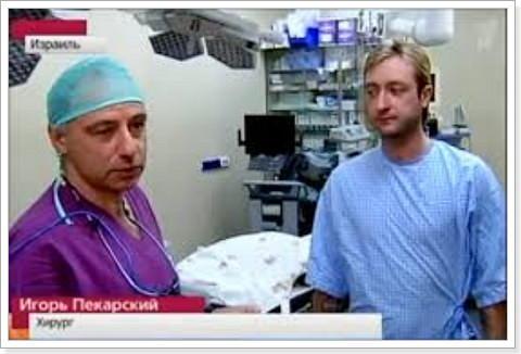 Плющенко в клинике