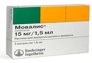 Инструкция по применению таблеток Мовалис (уколов) – цена ампулы и таблеток