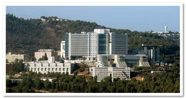 Лечение в Израиле позвоночника