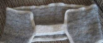 лечебные пояса из собачьей шерсти