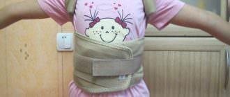 корсеты для осанки детские