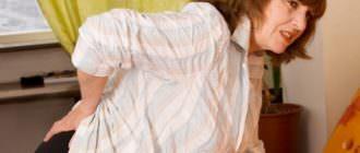 лечение боли в спине при наклонах