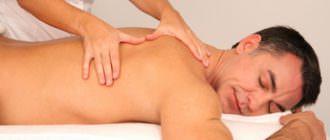 массаж при болях спины