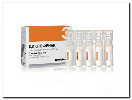 Медикаментозное лечение остеохондроза