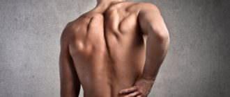 лечение пояснично-крестцового остеохондроза
