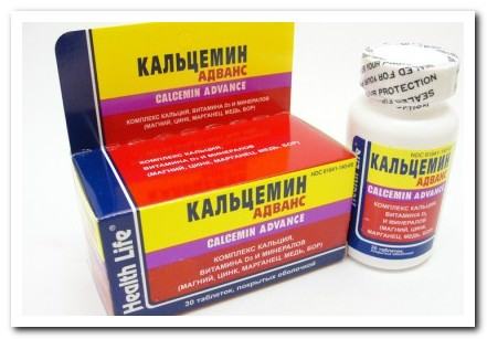 препарат кальцемин адванс