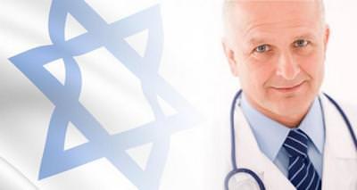 цена лечения в клинике ассута