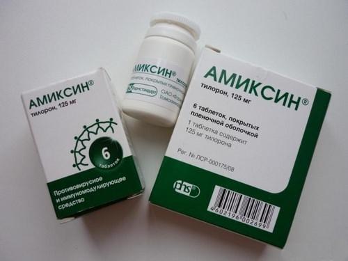 амоксин индуктор интерферона