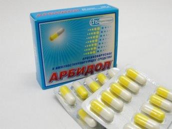 Противовирусные препараты от гриппа