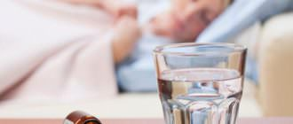 аспирин вызывает синдром рея у детей