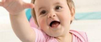 как лечить реактивный артрит у детей