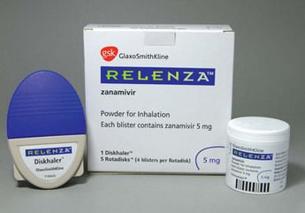 Эффективное средство для защиты от гриппа