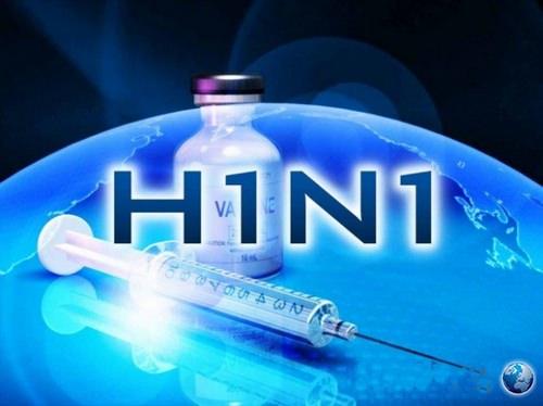 Свиной грипп 2016