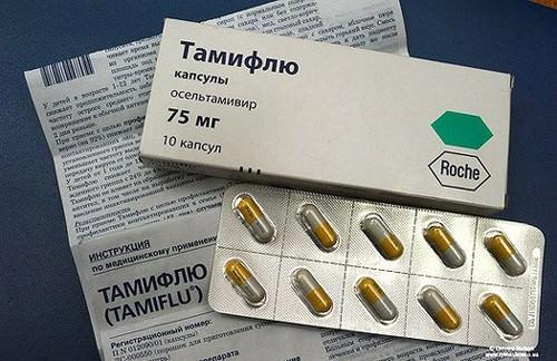 препараты для лечения гриппа
