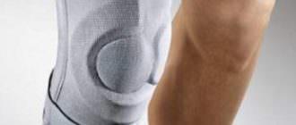 симптомы и лечение коленного сустава