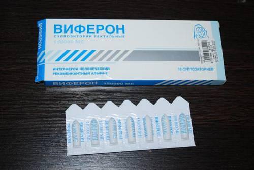 Противовирусные средства от гриппа