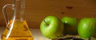 Яблочный уксус от артрита