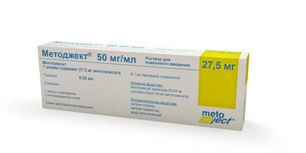 Как лечат ревматоидный артрит в Европе метотрексат и БМАРП